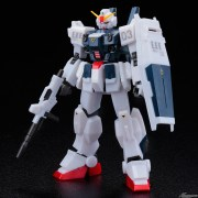 blue-destiny-unit-3-exam-metallic-gloss-injection (3)